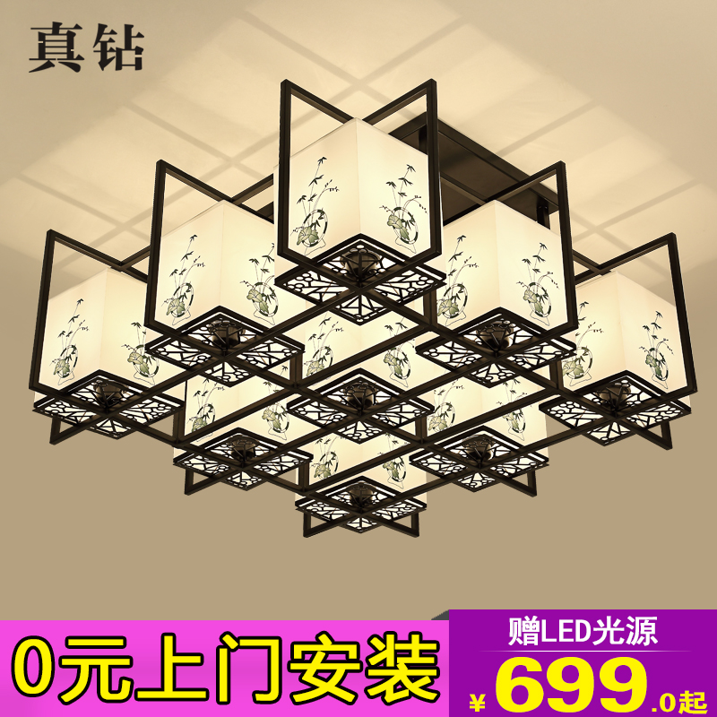 New chinese ceiling lamps modern minimalist living room bedroom den american restaurant led chinese restaurant lighting