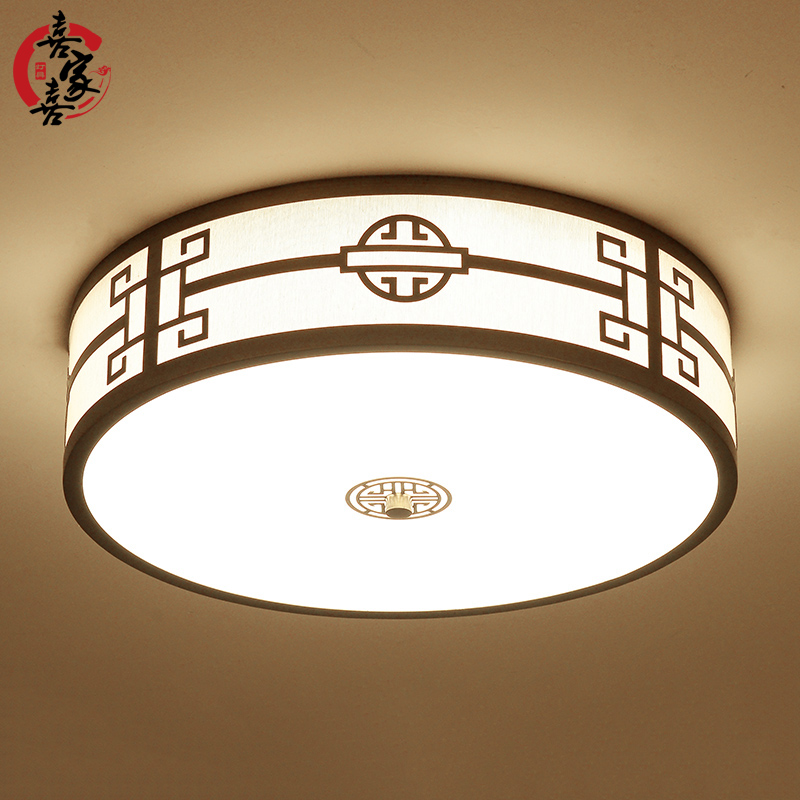 New chinese ceiling lights led modern minimalist living room lamps study lamp bedroom cozy circular wrought iron lighting fixtures