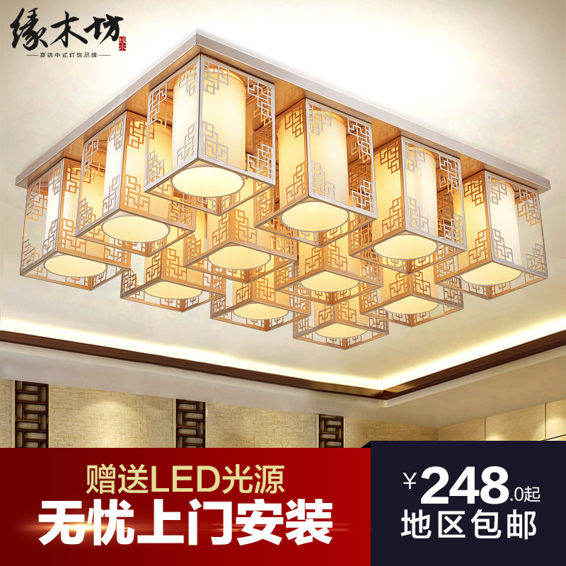 New chinese ceiling lights rectangular living room modern hotel clubs creative restaurant cozy bedroom lamps