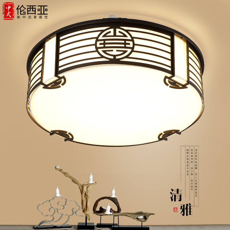 New chinese ceiling lights round minimalist living room led ceiling lamp bedroom lamp living room cozy book chinese lamps living room dining
