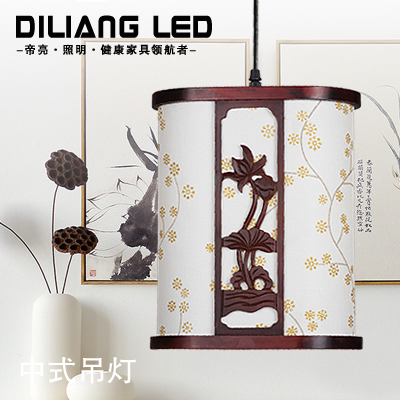 New chinese classical minimalist chandelier antique superba retro aisle bedroom living room lights sheepskin hotel restaurant wedding