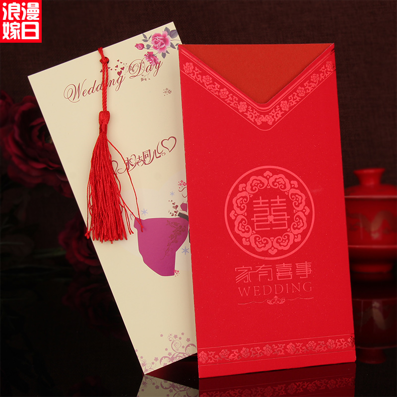 New chinese gilt invitations wedding invitations paragraph personality tassel creative invitations invitations invitations invitations wedding invitations wedding celebration