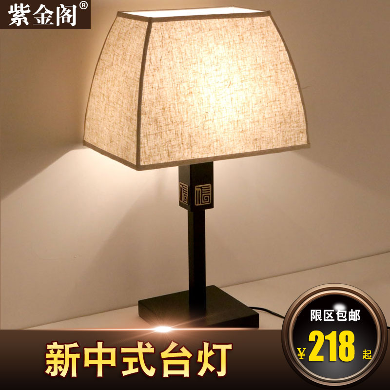New chinese table lamp modern minimalist bedroom hotel rooms and creative personality wrought iron table lamp living room lamp bedside lamp