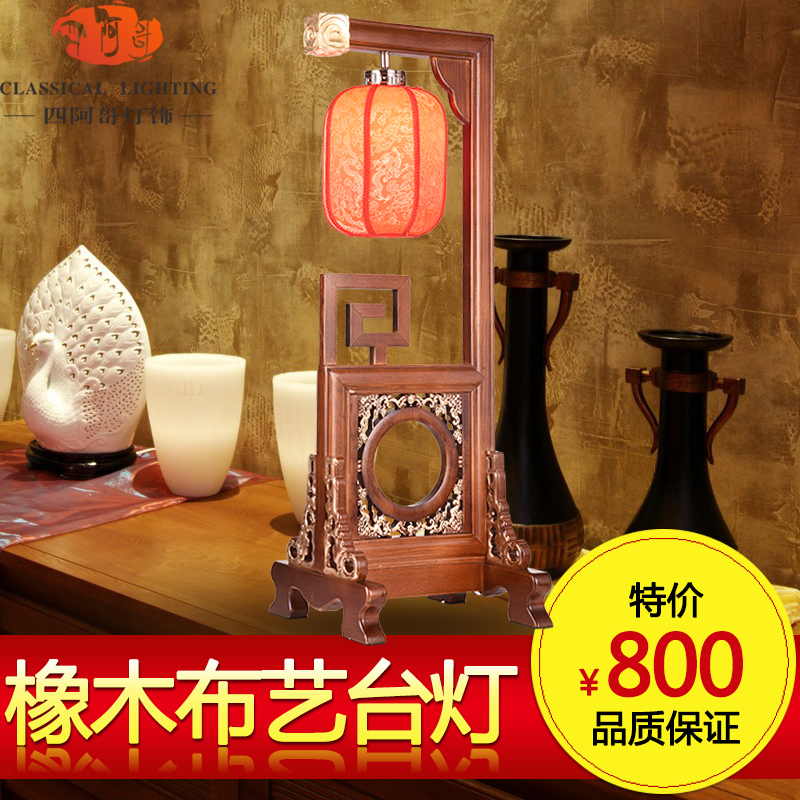 New chinese table lamp modern minimalist chinese antique wood decorative table lamp bedroom bedside lamp fabric lamp hotel