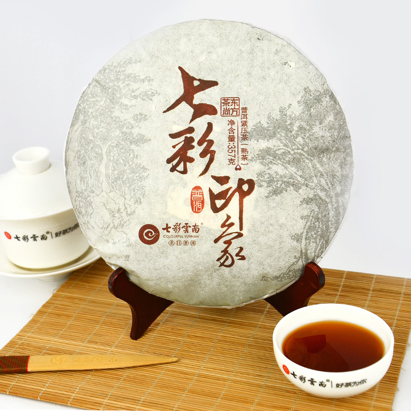 New colorful impression series 357g cooked colorful yunnan pu'er tea cakes cooked tea seven cake tea special offer