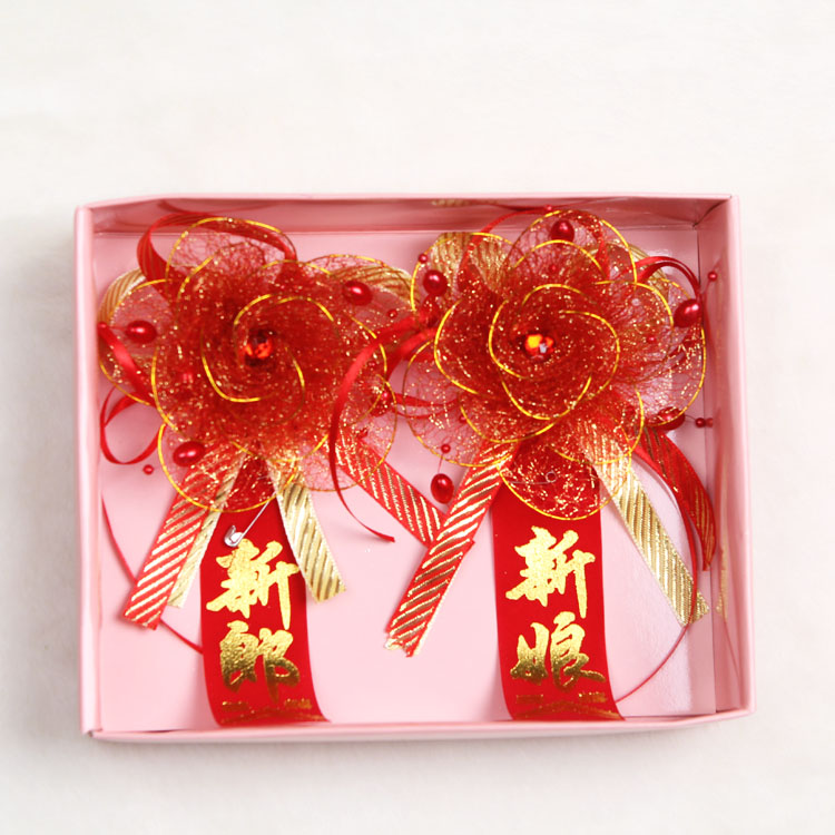 New creative upscale wedding corsage wedding corsage corsage wedding bride boxed one pair price