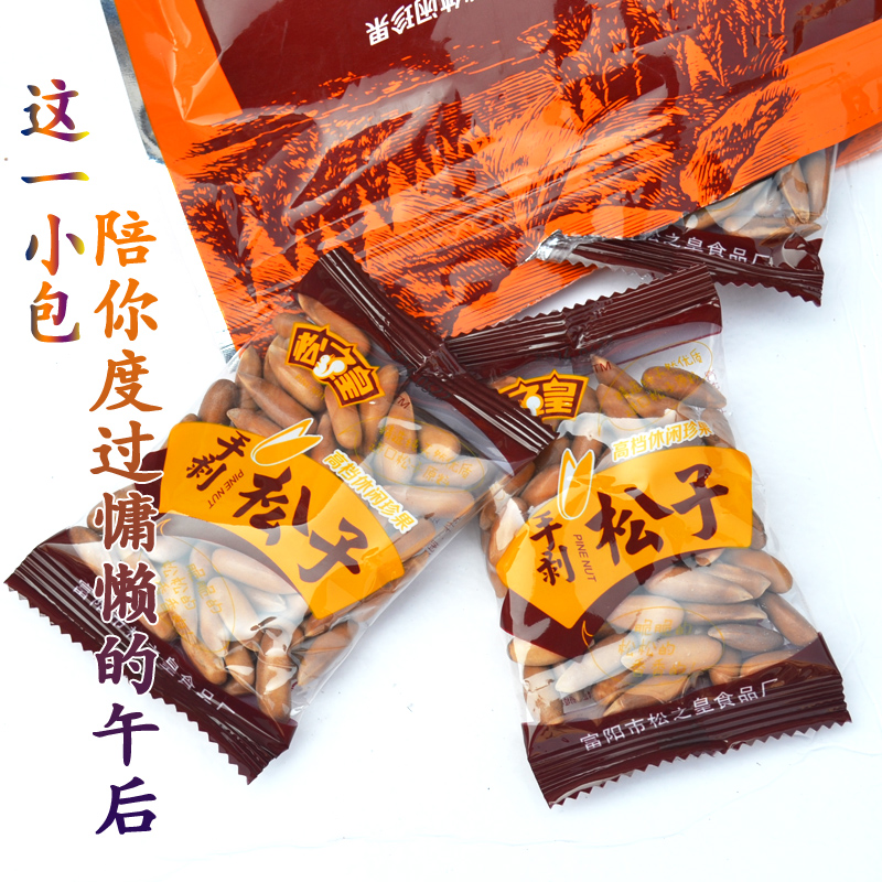 New date pine son of the emperor brazilian pine pine nuts hand stripping pine huang mini package 25g * 1