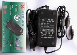 New england switching power supply XY-700K-9V-2.6A 9v2. 6a transformer 9v500ma power 9v1000ma regulated power supply