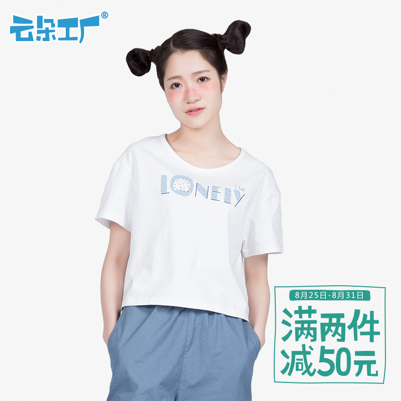 New factory clouds off the shoulder short paragraph loose cotton t-shirt round neck t-shirt hedging word mother sleeve off the shoulder short sleeve t-shirt