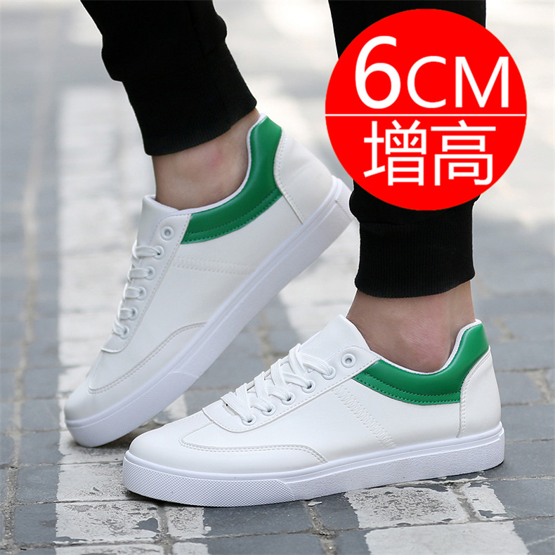 New fall sports shoes breathable white shoes shoes increased stealth 6cm korean version of the male students running shoes couple shoes