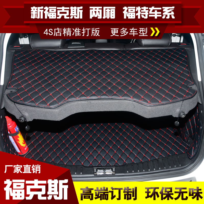 New fox classic ford focus hatchback sedan trunk mat dedicated wholly surrounded trunk mat