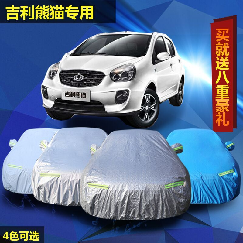 New geely panda small car insulation sunscreen car cover special thick aluminum sewing car cover sun rain