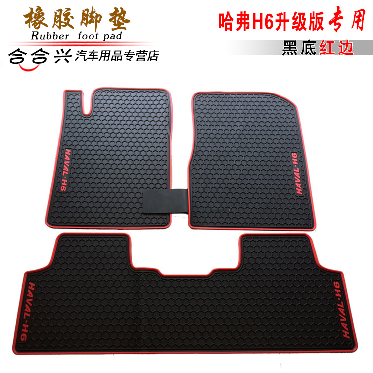 New great wall hover h6 upgrade sport tengyi c30c50 wingle 5/6 harvard m4h2 rubber car mats