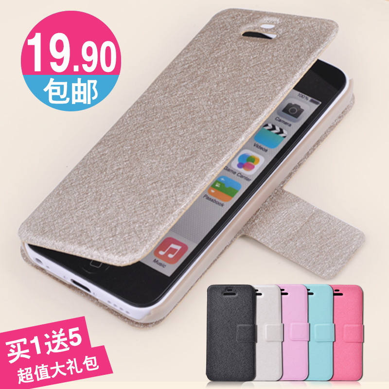 New iphone5c 5c apple phone shell mobile phone shell mobile phone shell mobile phone sets apple 5c iphone5c holster korea