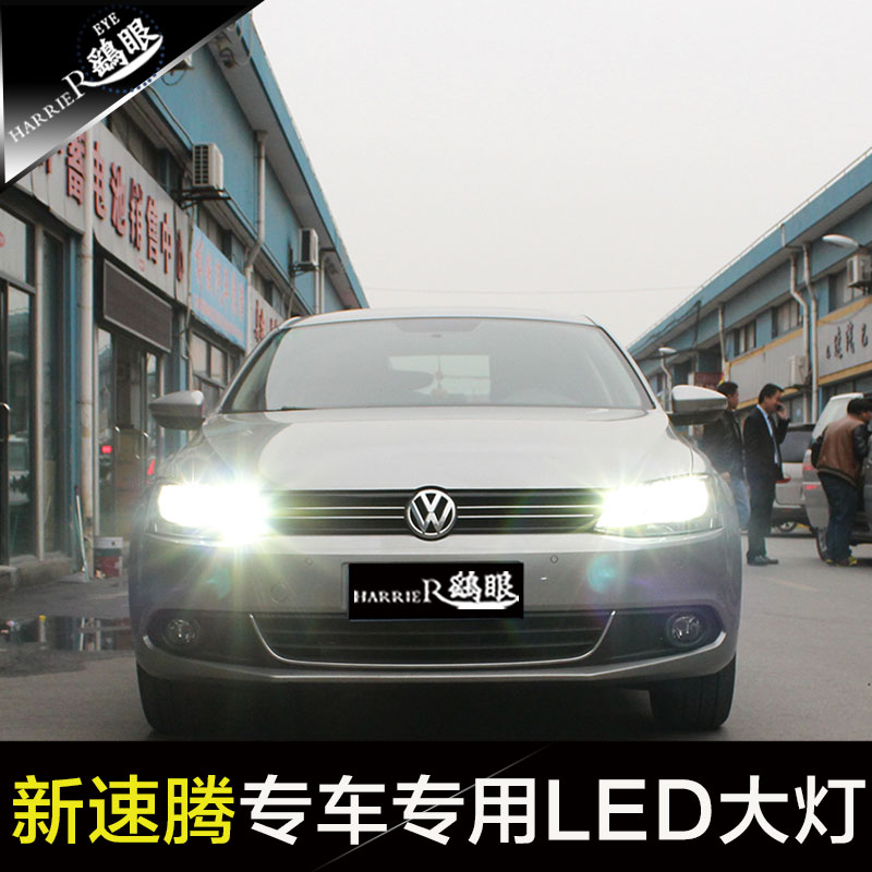 New jetta car super bright led headlight distance light bulb bright headlights h7 xenon lamp bulb