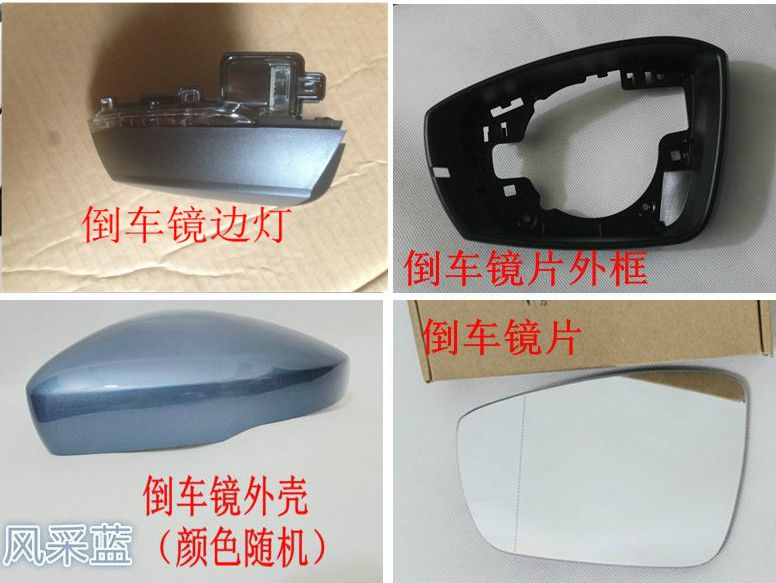 New lavida/long line/long if the requesting state models polo polo side mirror lens side mirror turn signal housing outside Lamps