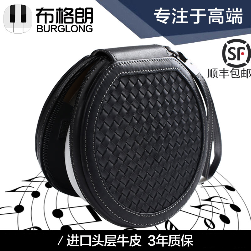 New leather car cd package leather weave pattern creative cd package car cd cd bag clip disc package box Storage