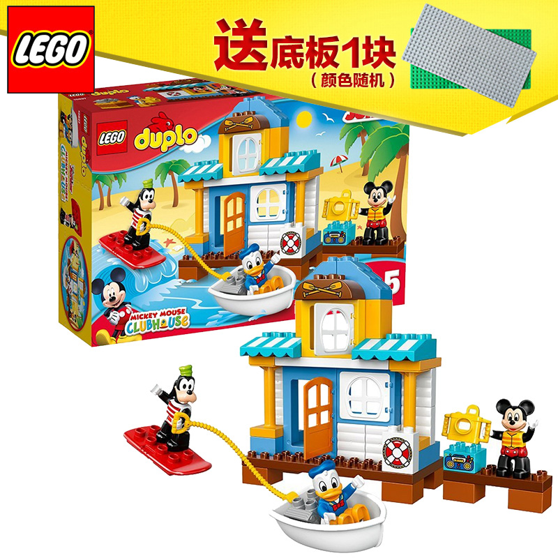 New lego lego depot series of mickey and friends of beach villa 10827 assembling toys