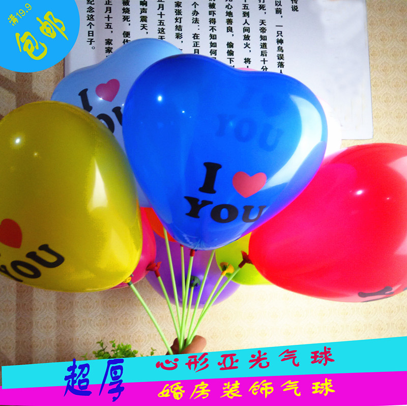 New matt letters love heart shaped balloon wedding marriage room furnished new house decoration road with etiquette supplies lottery