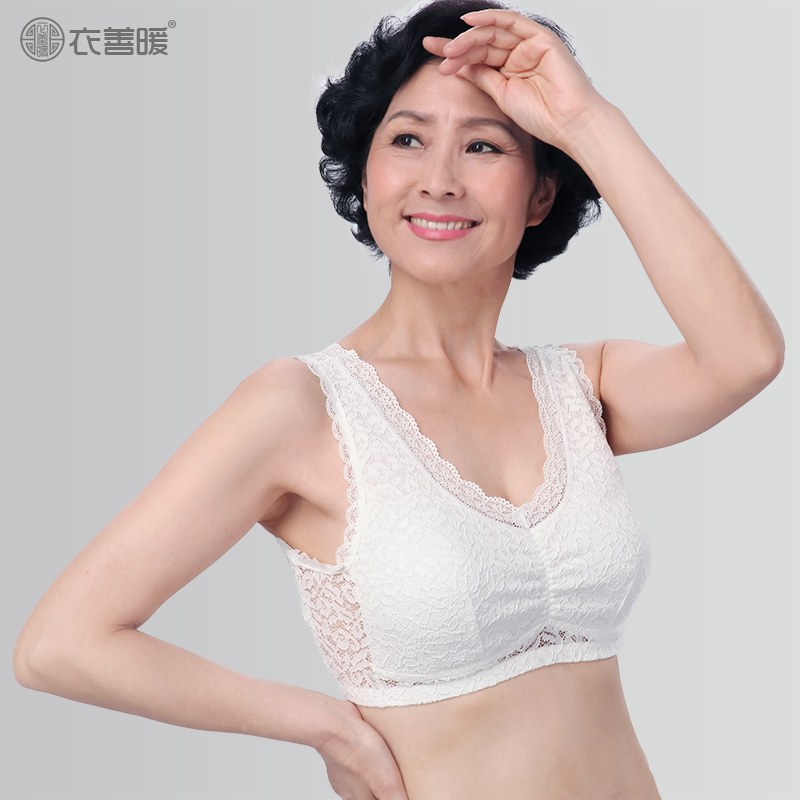 New men's large size cotton bra thin section no rims bra middle-aged mom summer section of small vest bra