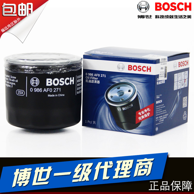 New mondeo new taurus sharp boundary maverick fu rui si fox bosch oil filter machine filter grid