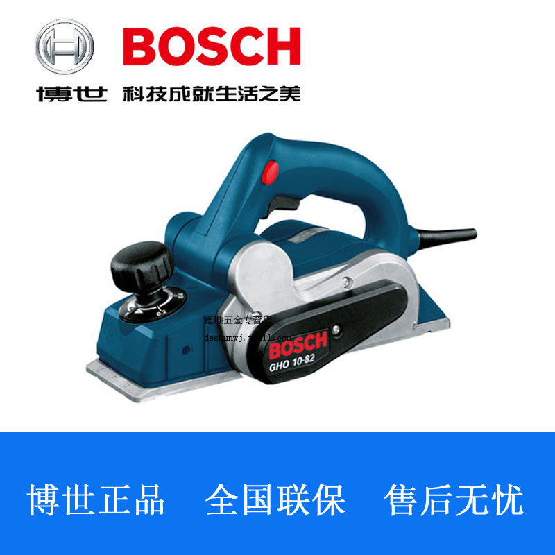 New original bosch bosch power tools planer gho10-82 | professional tools | imported brands