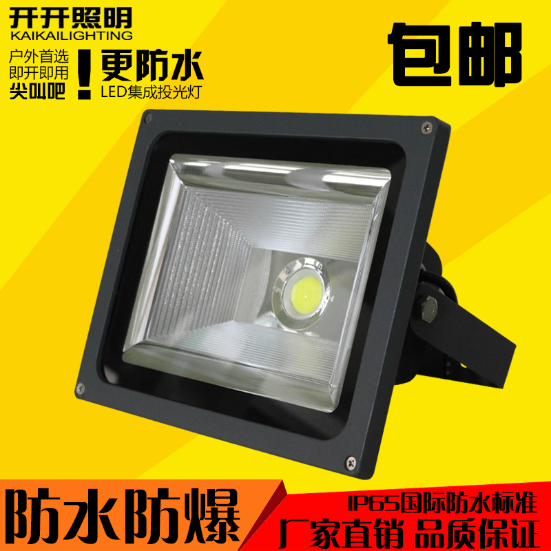 New outdoor advertising projection lamp led floodlight 100w50w ansob condenser super bright searchlight tunnel lights c