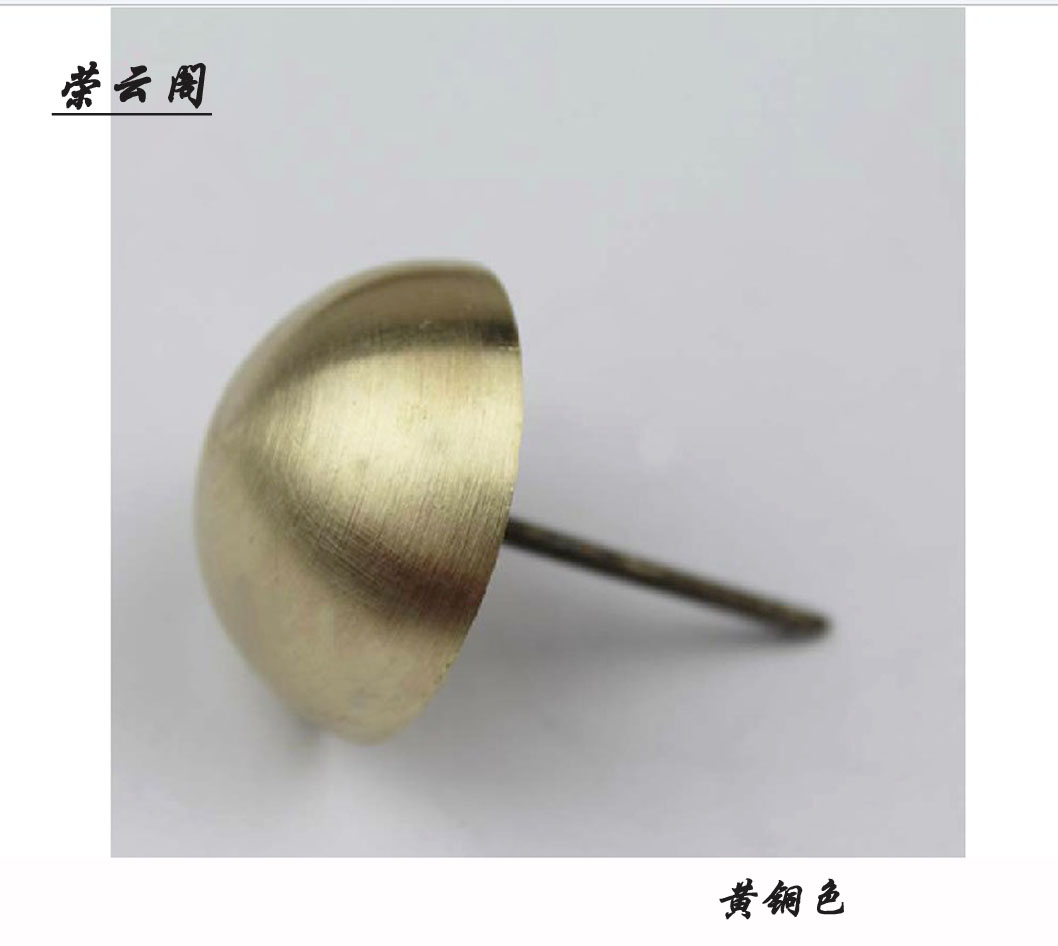 New rongyun ge chinese antique bronze palace far large copper drum nails nail doornail hemisphere tongding tricolor ath-500