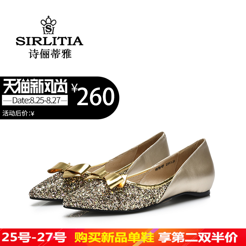b875c2c3a641 Get Quotations · New summer wild shallow mouth pointed flat shoes soft  bottom shoes women comfort was thin in