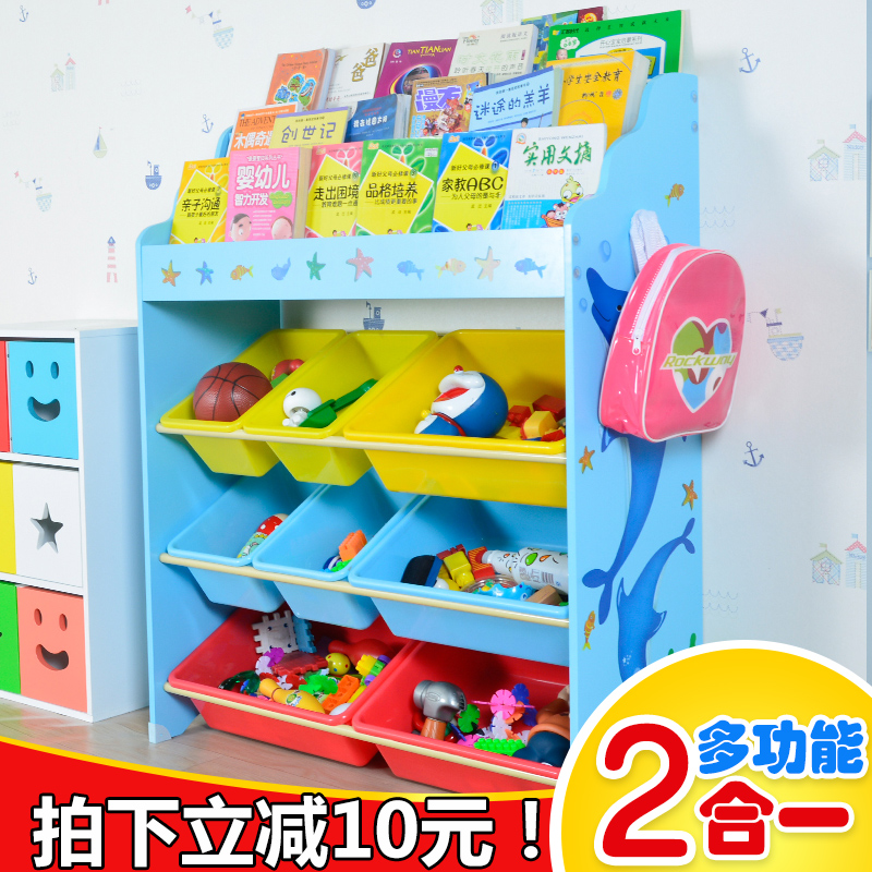Get Quotations · New toy storage shelf bookcase childrenu0027s toys nursery toys rack storage cabinets lockers finishing cabinet storage  sc 1 st  Shopping Guide - Alibaba : toy cabinet storage  - Aquiesqueretaro.Com