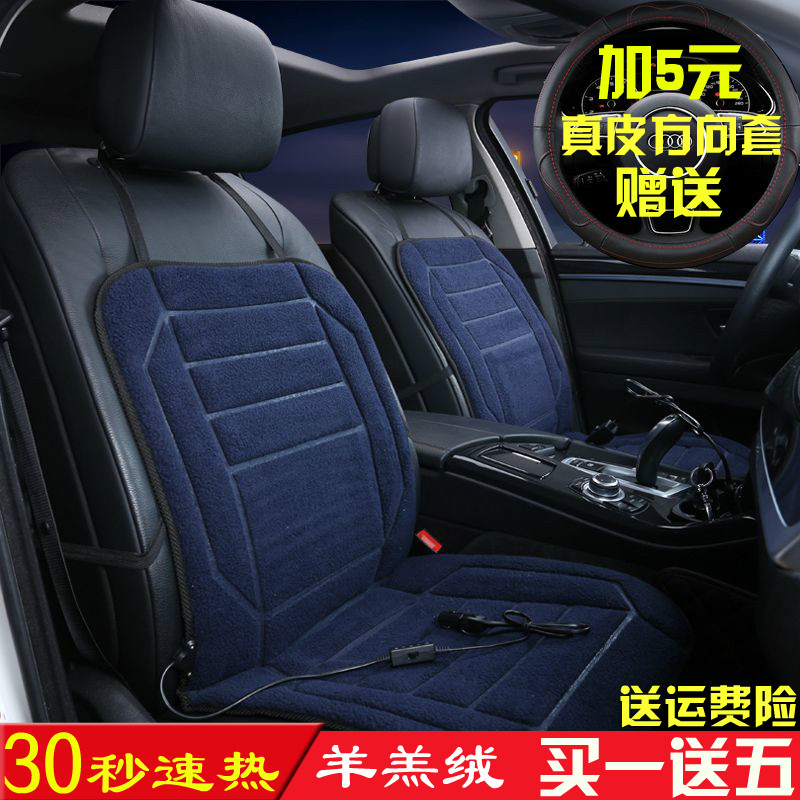 mats covers seat super winter supplies seatsset warm set full seats leather product colors wool cushion cover car auto