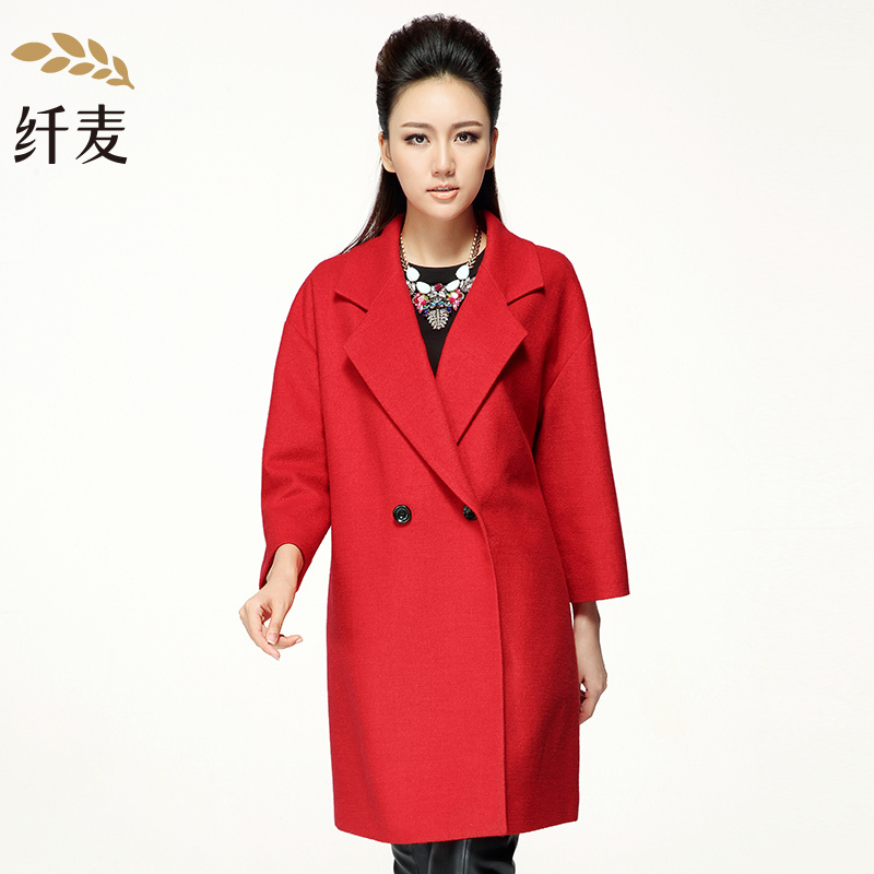 New winter jacket/new coat and long sections mecca solid conventional sleeved dress bottoming large size women