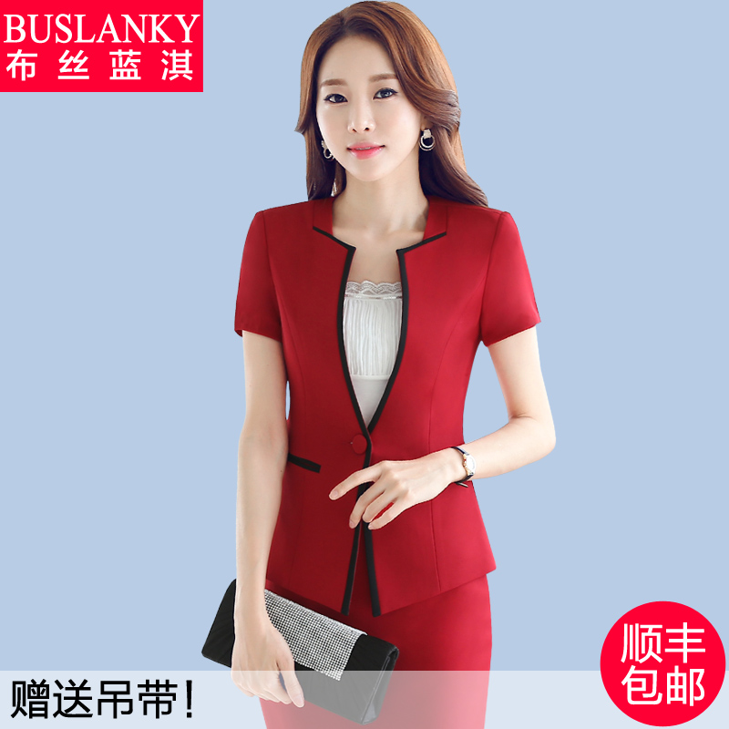 220874af212f Get Quotations · New women s wear skirt suits ladies dress ol career suits  summer short sleeve repair body overalls
