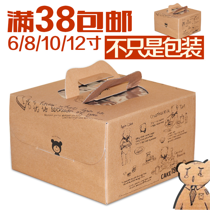 New year mita baked cake box packaging portable 6.8.10.12 samelitter birthday cake box 0.38 kg