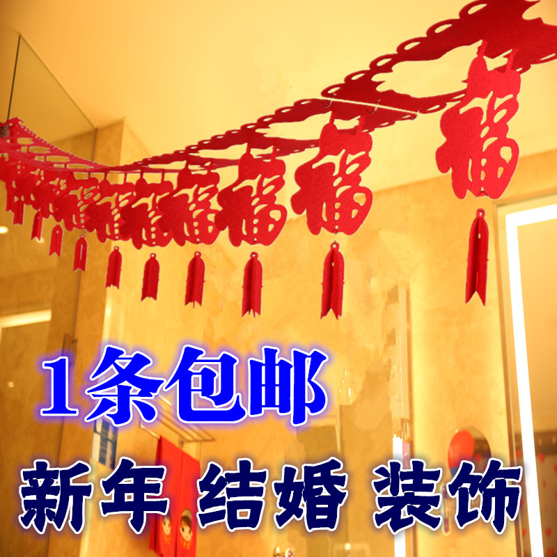 New year's day new year's wovens decoration opening big red hi word blessing word garland la fula hi wedding supplies decorative