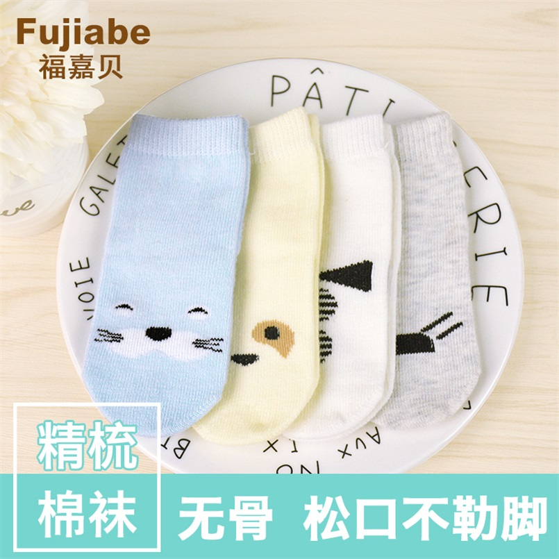 Newborn baby cotton socks autumn and winter 0-1-3-5-year-old for six months to a year old male and female infants and children's socks floor socks