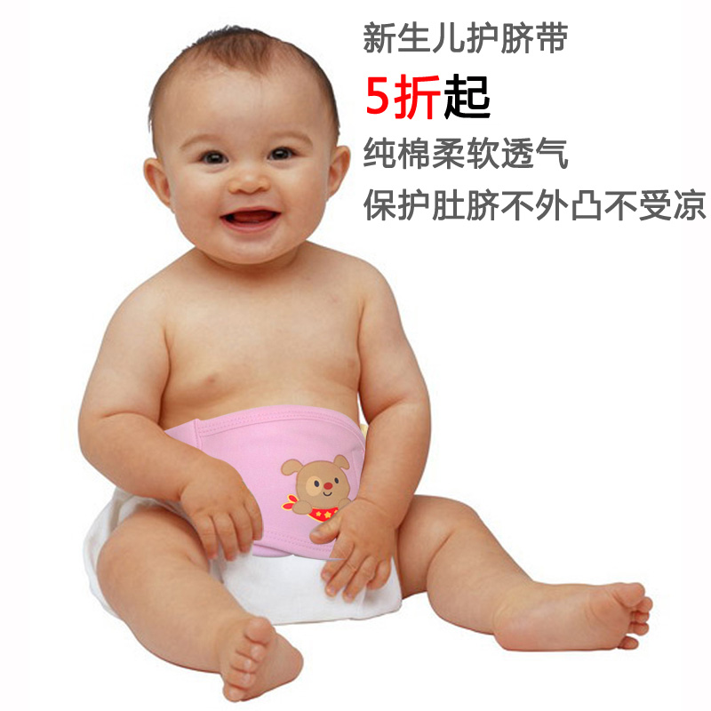 Newborn baby cotton umbilical cord care baby care baby belly circumference essential newborn infant cotton supplies