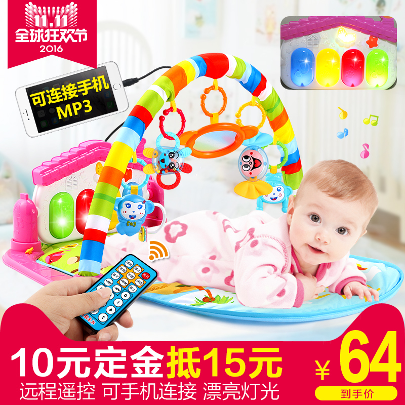 Newborn baby fitness frame baby fitness frame foot piano 0-3-6-8-12 months 1 year old female baby boy