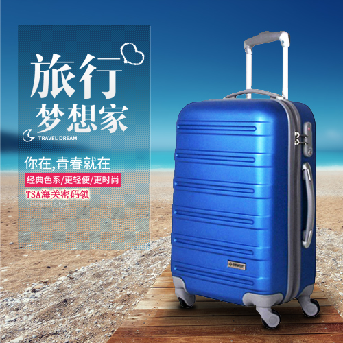 Newest to new stripes abs trolley case tsa customs lock caster board chassis suitcase luggage tide