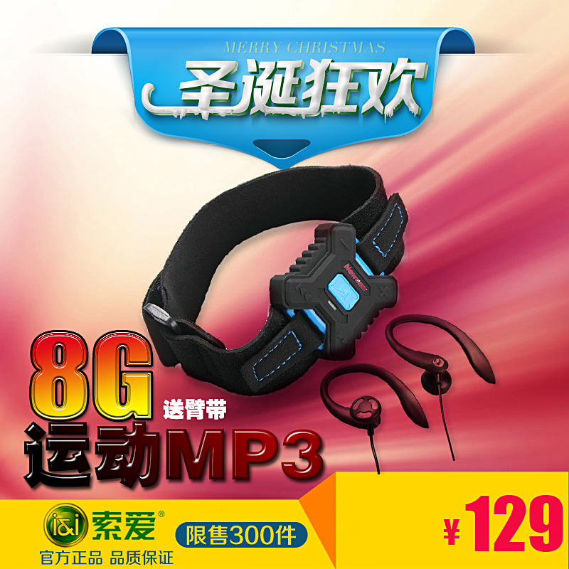 Newman B100H g sports mp3 headset earhook headset sports arm band running mp3 player specials