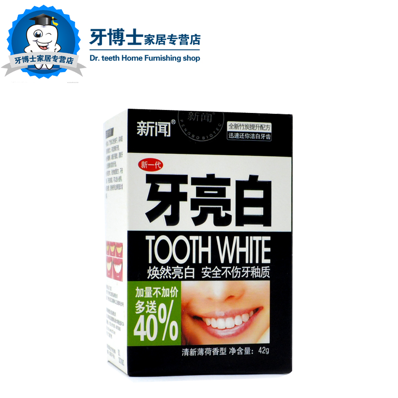 News teeth whitening tooth powder dentifrice whitening teeth whitener tooth scaling powder to yellow teeth smoke stains teeth shipping