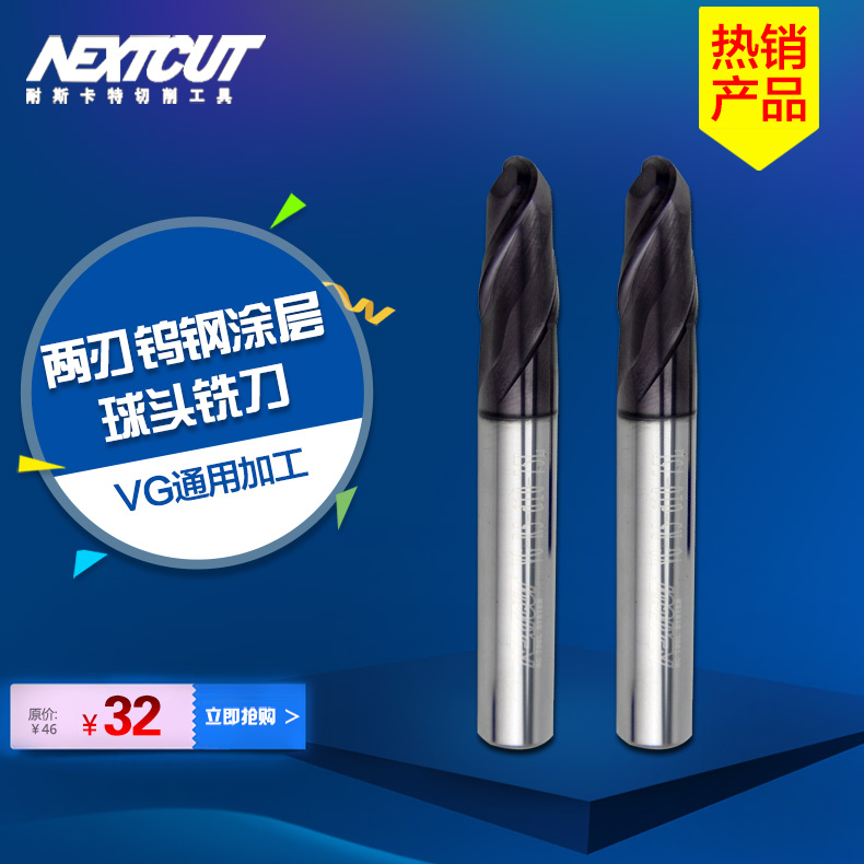 Nextcut vg 50 degrees general machining tungsten steel cutter two flute ball nose end mills knife r0.5-r10