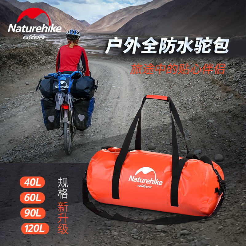 Nh outdoor waterproof shoulder bag camel bag to increase the waterproof bag drifting upstream swim beach swimming phone waterproof bag items