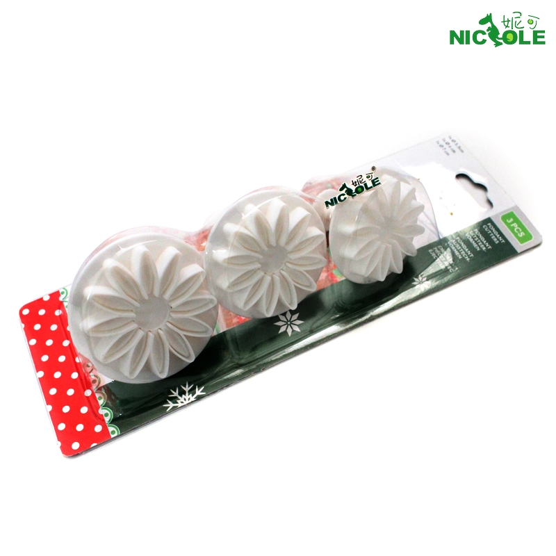 Nicole diy baking fondant cake tools 3pcs gerbera sunflowers spring embossed printing mold sugar flowers