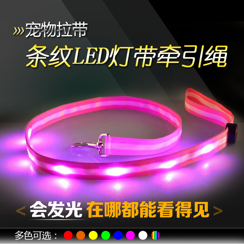 Night light anti lost traction rope leash dog pull with led flash fluorescent dog rope pet supplies