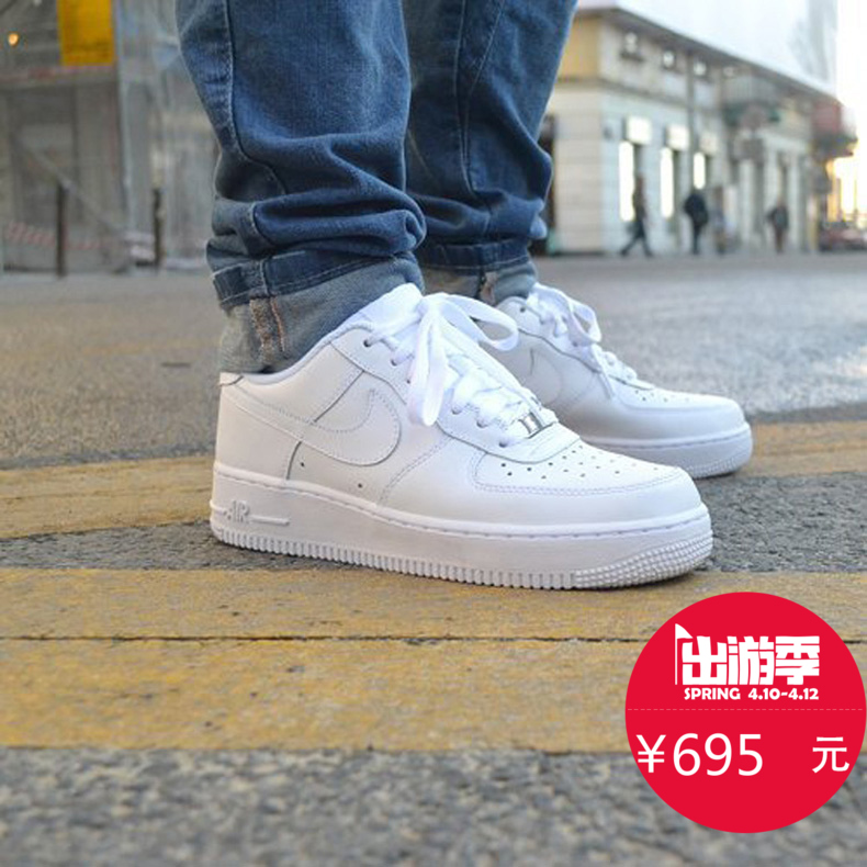 Buy Nike air force 1 af1 nike air force one all white shoes ...