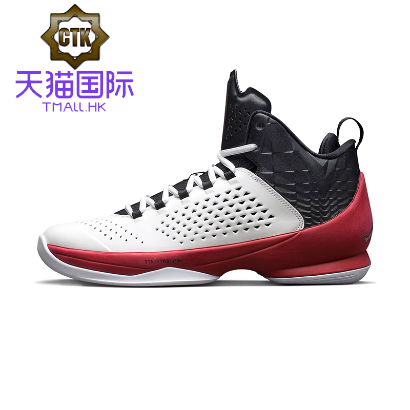 b18e29d648b9 Buy Nike air jordan melo m11 anthony basketball shoes men 716227-105-101 in  Cheap Price on Alibaba.com