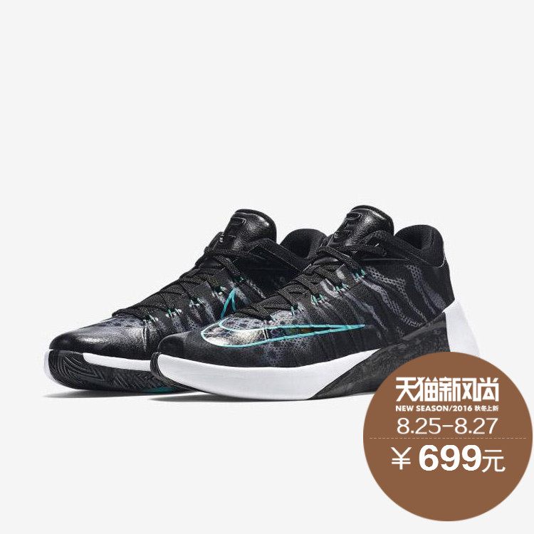 separation shoes 29a4f 24277 Get Quotations · Nike hyperdunk 2015 paul george black serpentine male low  to help low basketball shoes 831416-