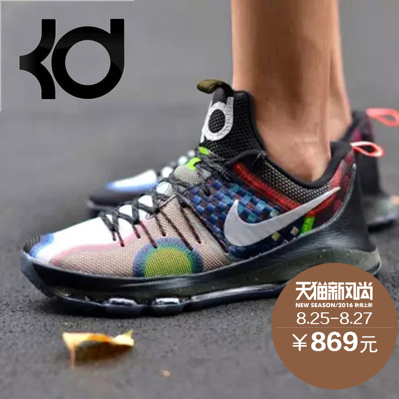1ed908efcd28 Get Quotations · Nike kd 8 ep sc-7383 what the 8 men sports shoes to help  low