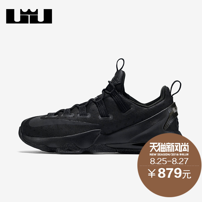 6072baa49e78 Get Quotations · Nike lebron viewportzoom decision xiii low james 13 men  to help low basketball shoes 831926-
